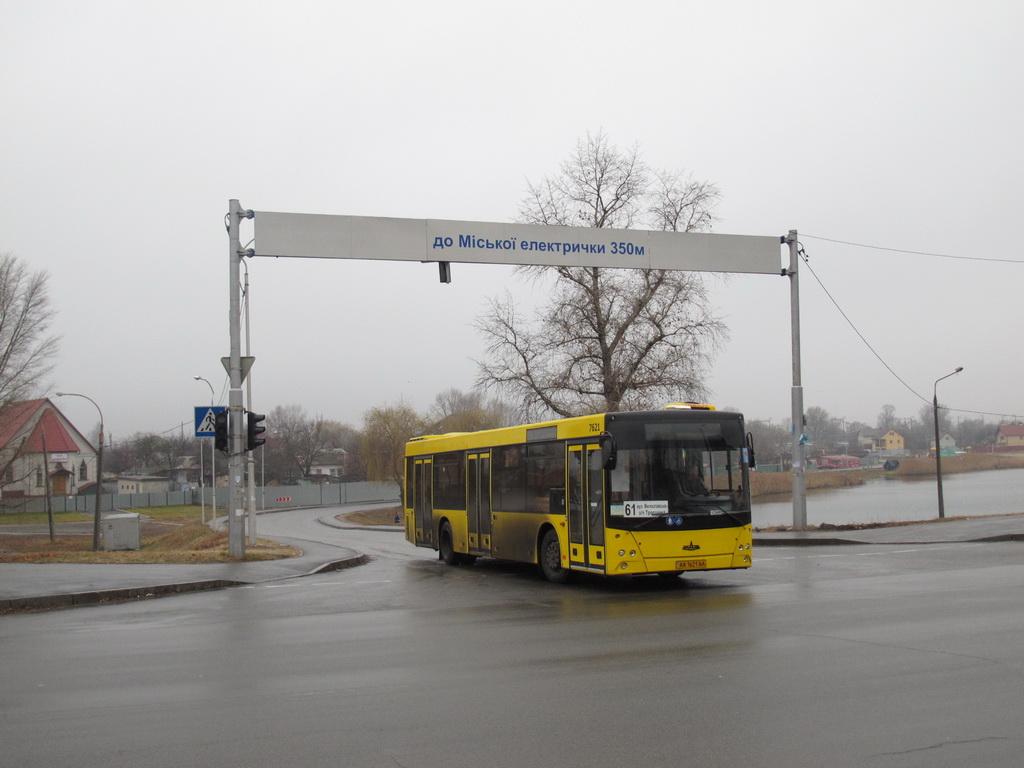 В автобусный парк №1 поступили автобусы МАЗ-203