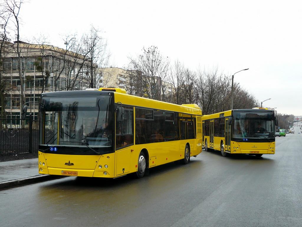 МАЗтранссервис поставит 100 автобусов для Киева